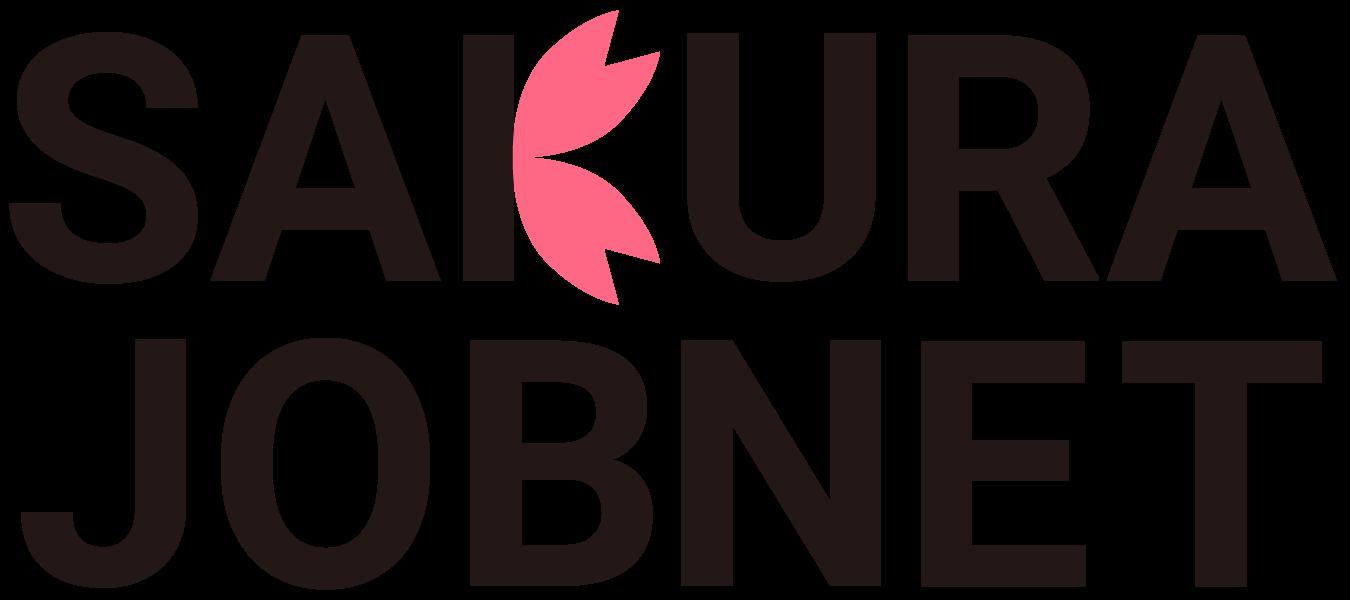 SAKURA JOBNET
